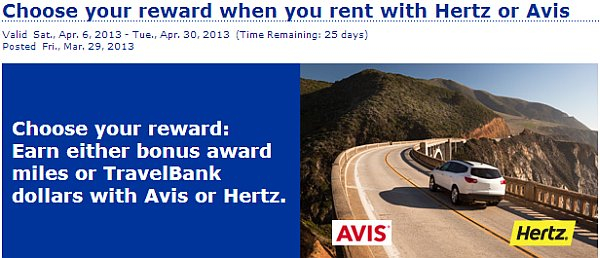 united-avis-hertz