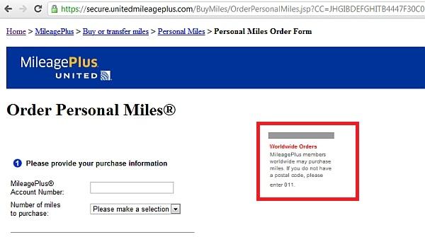 united-mileage-plus-buy-miles-form