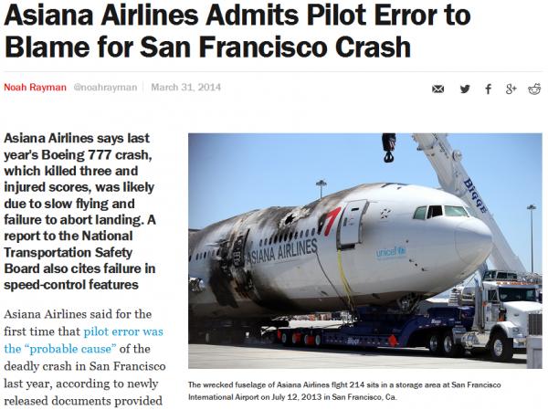 Asiana SFO Crash