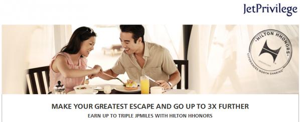 Hilton HHonors Jet Privilege Up To Triple Miles Q2 2014