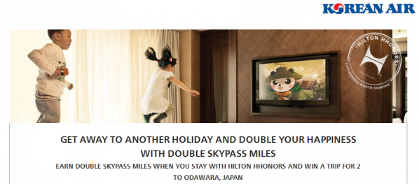 Hilton HHonors Korean Air Double Skypass Miles Promo May 1 July 31 2014