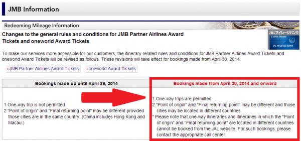 JAL Mileage Bank Program Change