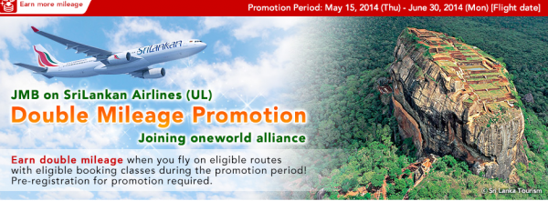 SriLankan Airlines Oneworld Alliance Double Miles Campaign May 15 June 30 2014