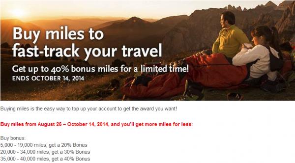 Alaska Airlines Mileage Plan Fall 2014 Sale