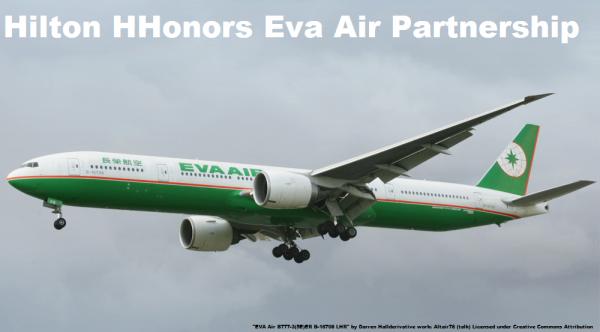 Hilton HHonors Eva Air