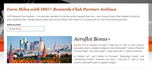 IHG Rewards Club Aeroflot Bonus