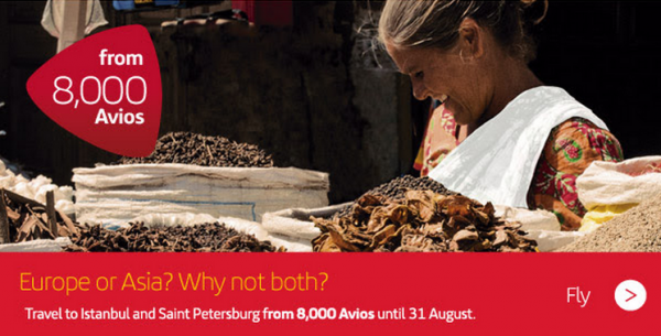 Iberia Plus Award Sale August 2014