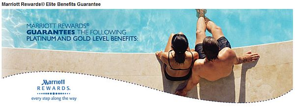 marriott-rewards-elite-benefits-guarantee