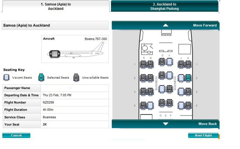 air-new-zealand-seat-request