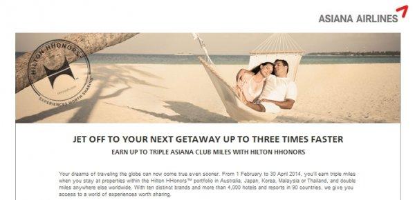 hilton-hhonors-double-triple-asiana-miles