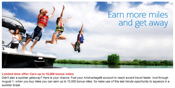 american-airlines-buy-miles-july-2013-offer