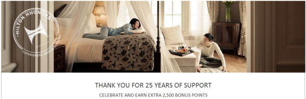 hilton-hhonors-china-25-years-2500-bonus-points