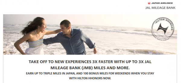 Hilton HHonors Japan Airlines JAL Mileage Bank Promo July 1 September 30 2014