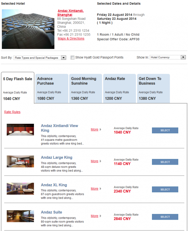 "Hyatt Asia ""Window Of Opportunity"" Up To 30 Off 5-Day Flash Sale For Stays July 16 – August 31, 2014 Andaz Shanghai"