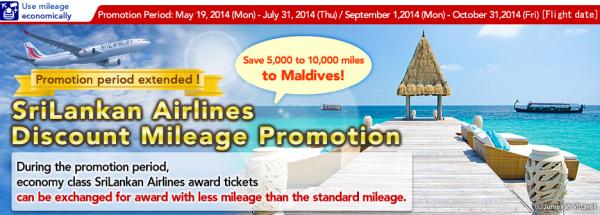 Japan Airlines JAL Mileage Bank SriLankan Airlines Award Ticket Promo September 1 October 31 2014
