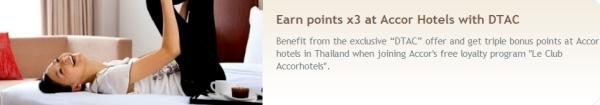 le-club-accorhotels-dtac-thailand-triple-points-9952
