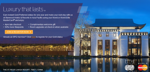 spg-gold-asia-upgrade-mastercard