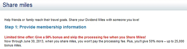us-airways-share-miles-50-bonus
