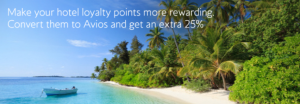British Airways Executive Club Avios Conversion Bonus