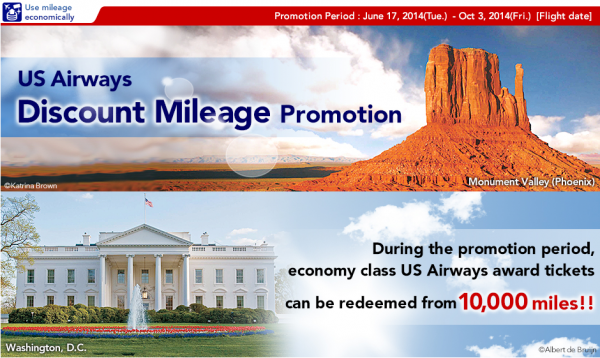 JAL US Airways Award Discount June 17 October 3 2014 Main