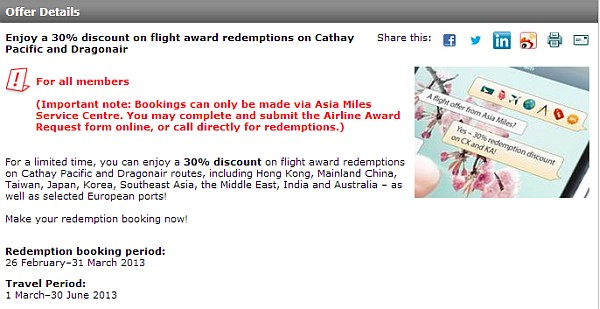 asia-miles-redemption-discount