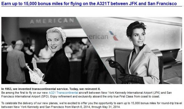 American Airlines A321T NYC-SFO Bonus