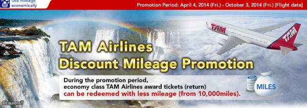 JAL TAM Award Discount