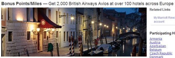 Marriott Rewards British Airways 2,000 Bonus Avios