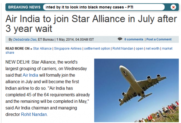 Star Alliance Air India July 2014