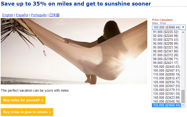 United Airlines Buy Gift MileagePlus Miles May 2014 Campaign