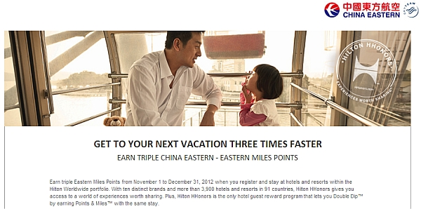 hilton-triple-china-eastern-miles