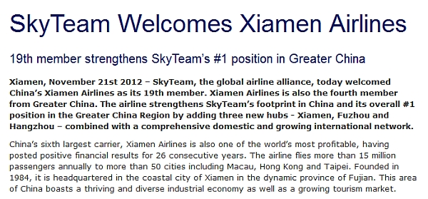 xiamen-airlines-skyteam-press-release