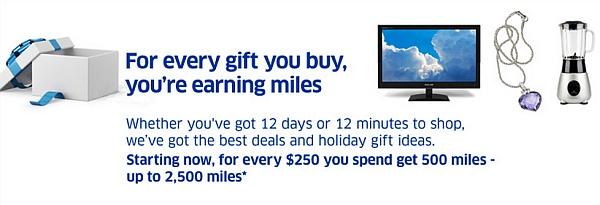united-mileageplus-shopping-holiday-bonus