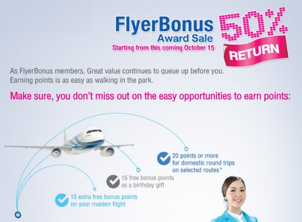 bangkok-airways-award-sale-november-2012