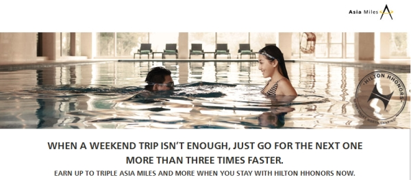 hilton-hhonors-cathay-pacific-asiamiles-triple-miles-offer