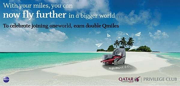qatar-oneworld-double-miles