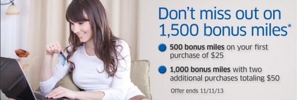 united-mileage-plus-shopping-bonus-1500-miles