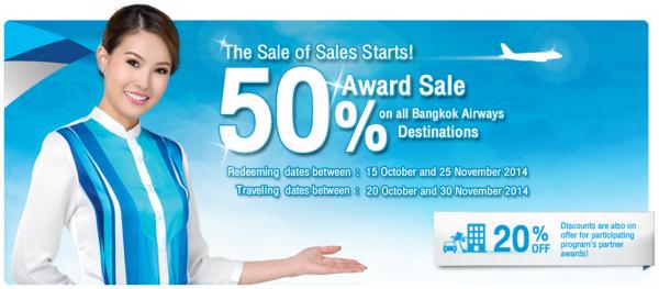 Bangkok Airways FlyerBonus 50 Percent Discount Fall 2014