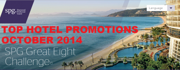 Top Hotel Promotions October 2014