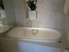 park-hyatt-sydney-room-333-bathroom-bath-tub