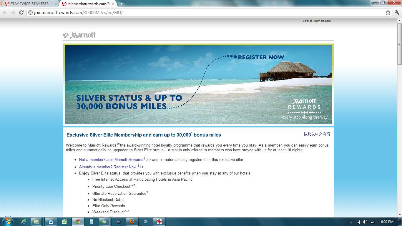 Marriott rewards sign up bonus free night certificate or instant marriott rewards instant silver status up to 30000 bonus miles with selected partner airlines 1betcityfo Choice Image