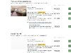 Hilton Booking Hilton Tokyo Bay Using PR13CB Corporate Benefits Employee Offer