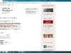 Hyatt Regency Dubai Reservation Confirmation Screen Nor1