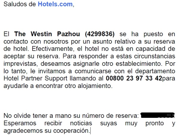 Starwood hotel wants to cancel reservation case westin for Reservation hotel