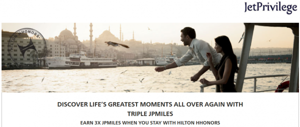 Hilton HHonors Jet Airways JetPrivilege Triple Miles Offer Fall 2014