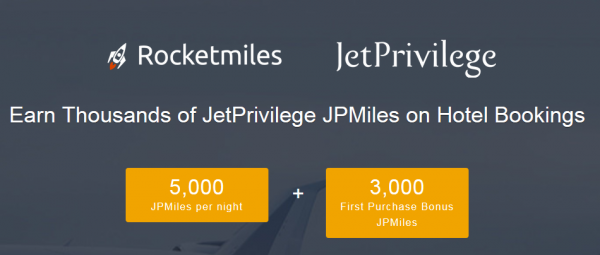 Rocketmiles Jet Airways JetPrivile