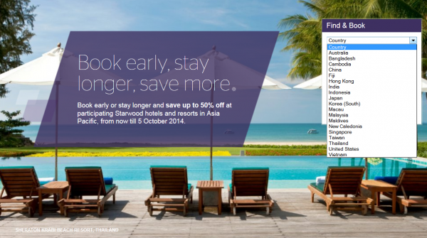 SPG Now Or More Asia Pacific Promo Fall 2014