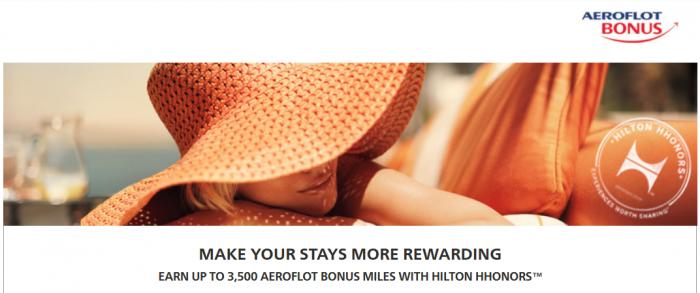 Hilton HHonors Aeroflot Bonus Miles Fall 2014