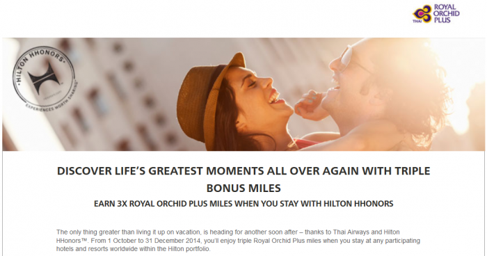 Hiltonn HHonors Thai Airways Triple Miles Fall 2014