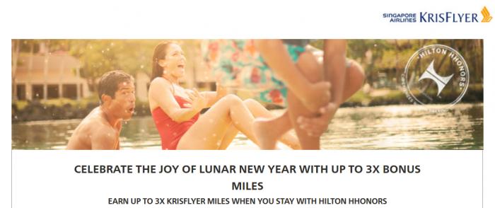 Hilton HHonors Singapore Airlines KrisFlyer Double & Triple Miles Promotion